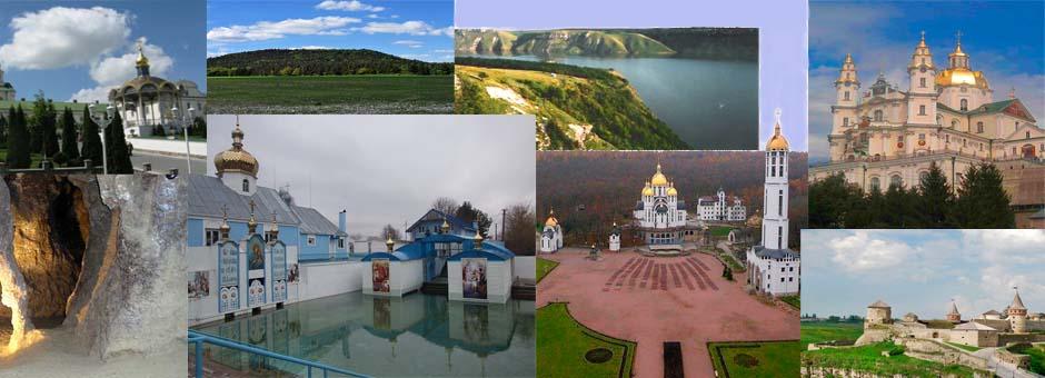 Места силы Запада Украины