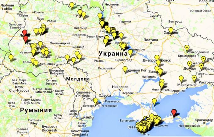 Карта мест силы Украины малая