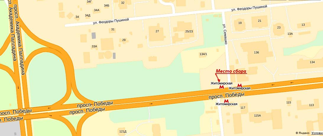 Карта места сбора Житомирская
