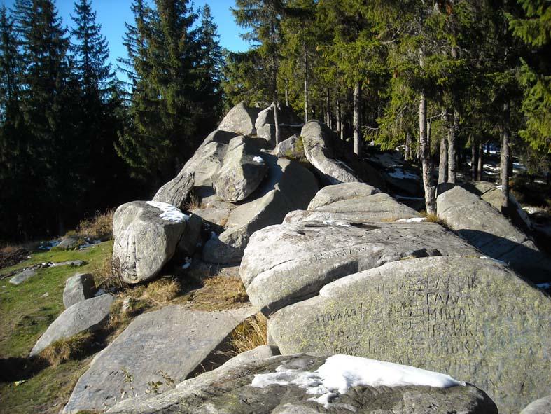 писаний камінь 2