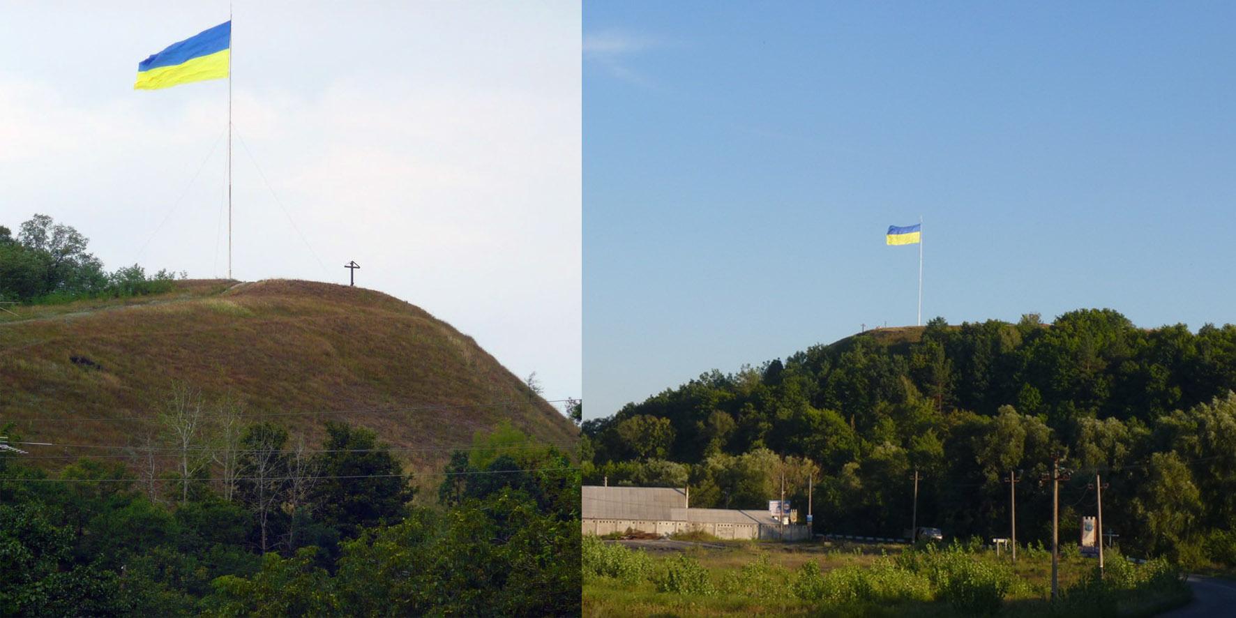 Девич-гора два ракурса