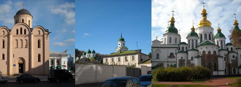 Hramy-Kieva