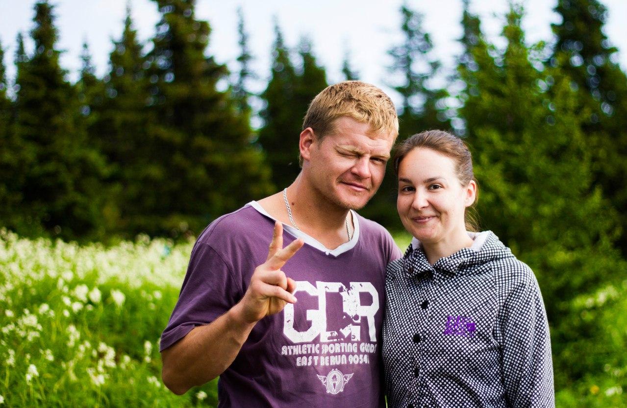 Наташа и Егор