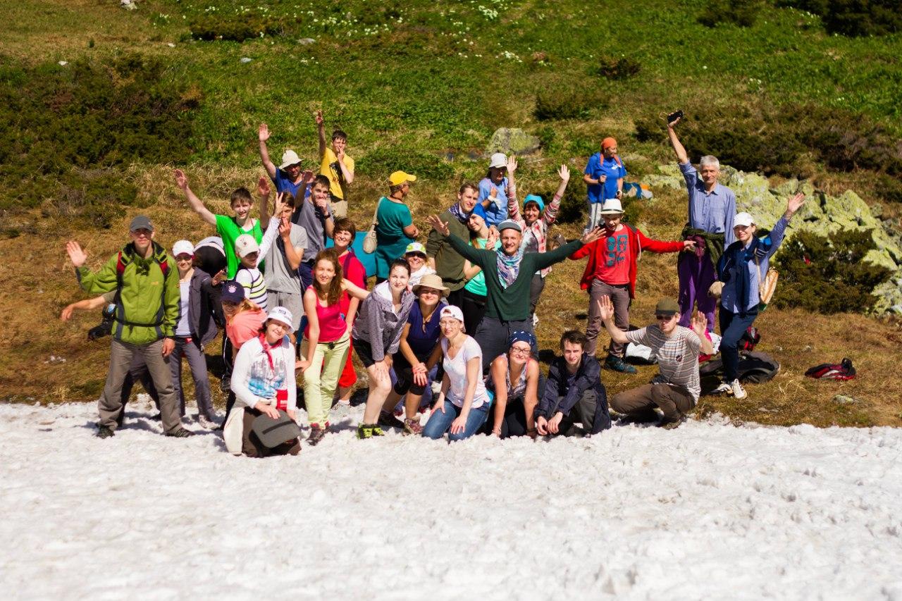 группа на леднике